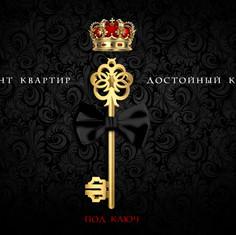 niceimage.ru-2217.jpg