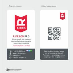 Vizit_Rdesign.jpg