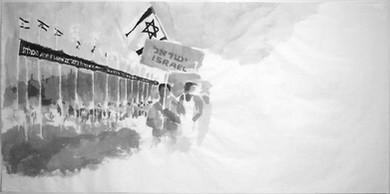 Maccabia games, 1950