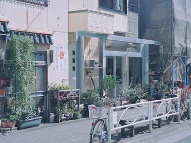 「新旧の店先」architecturephoto掲載