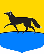 Coat_of_Arms_of_Surgut_(2003).png