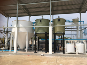 COMPART  CO.,LTD WWTP.png