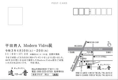 スクリーンショット 2021-03-08 9.18.52.png