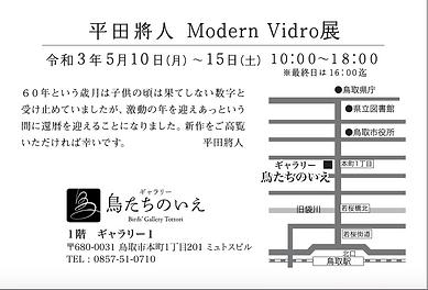 スクリーンショット 2021-04-08 16.49.43.png