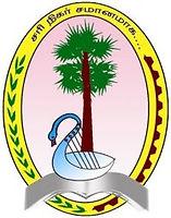 Northern_Province_Sri_Lanka_emblem.jpg