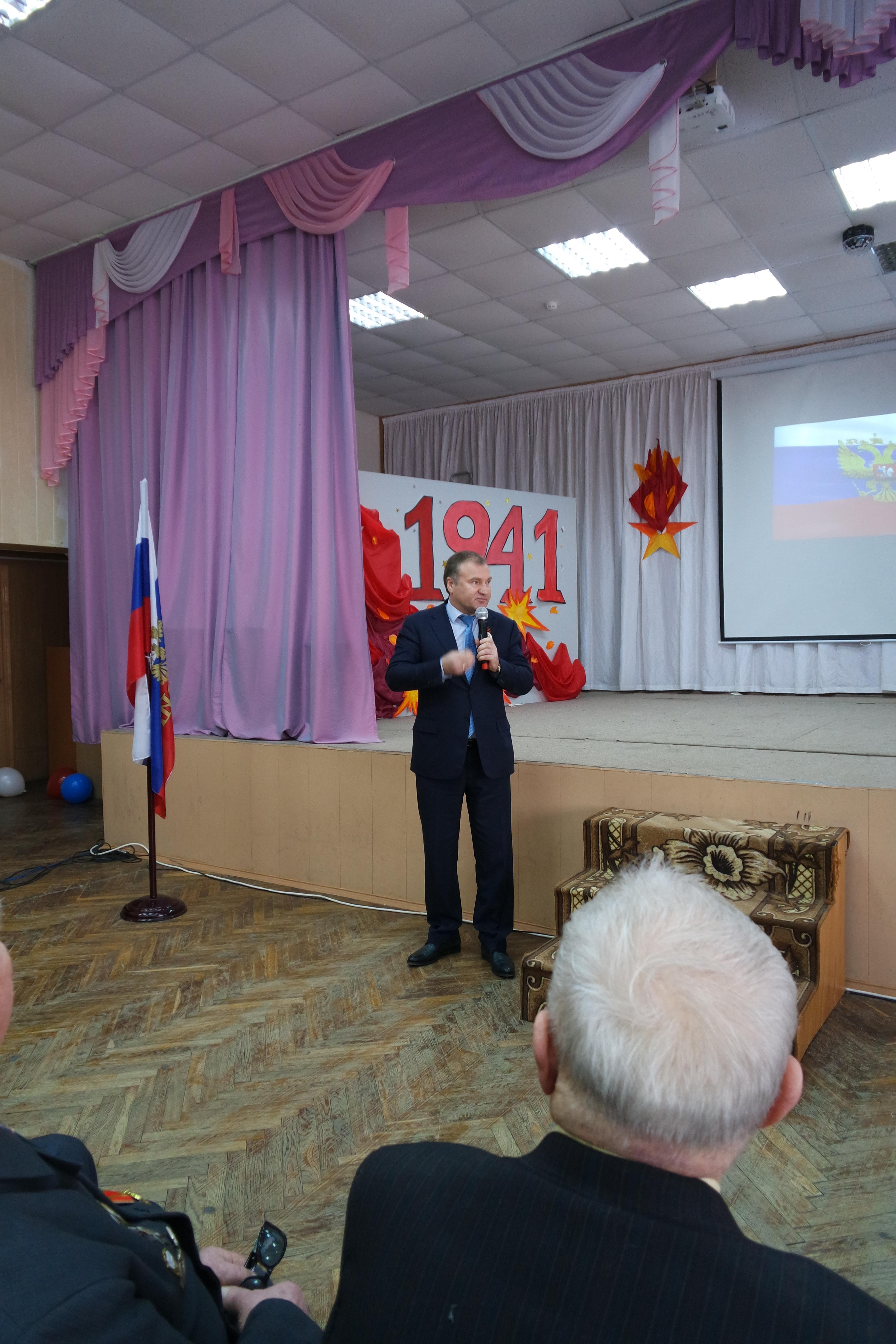 Выступление Лемдянова А.И.