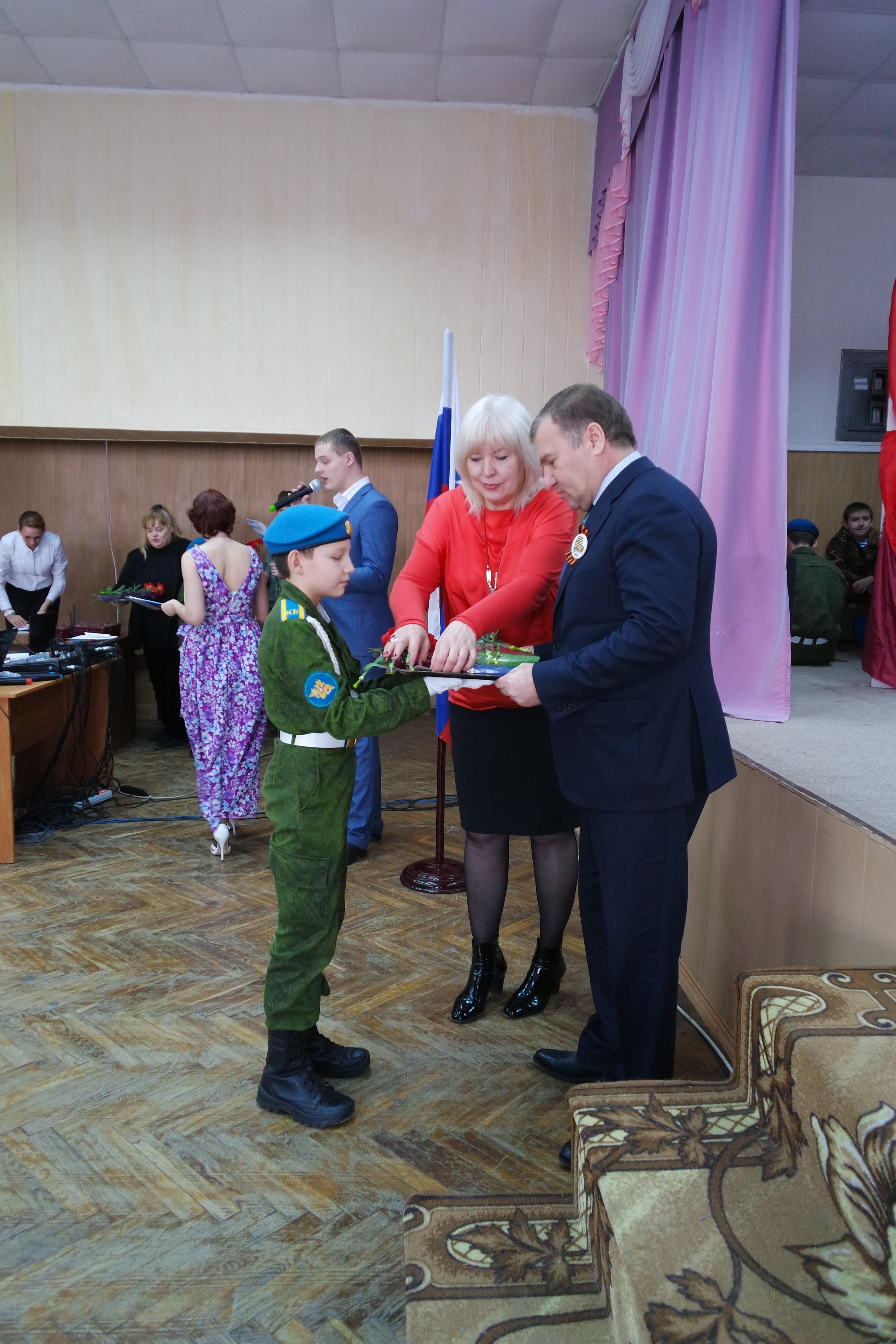 Вручение медалей