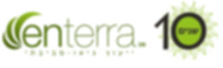 Enterra-LogoGreenHeb-10years.jpg