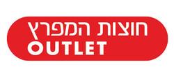 Hutzot Hamifraz Haifa
