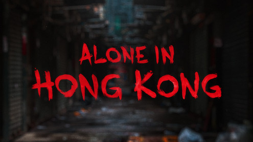 Alone in Hong Kong (2017)