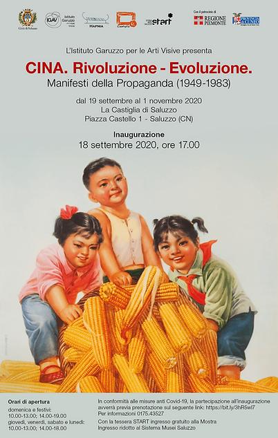 Invitation Institutto del Garuzzo. .png