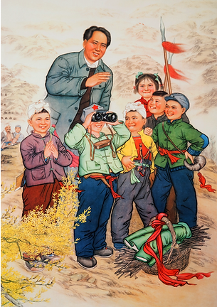 Poster m Mao clean.png