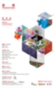 展览邀请函-900x1500像素.jpg