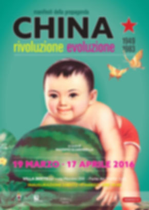 hafnia foundation  fundacion hafnia exhibicion  santiago chile