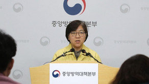 How Female Leaders Handle Communication Strategy during COVID-19 Crisis in South Korea