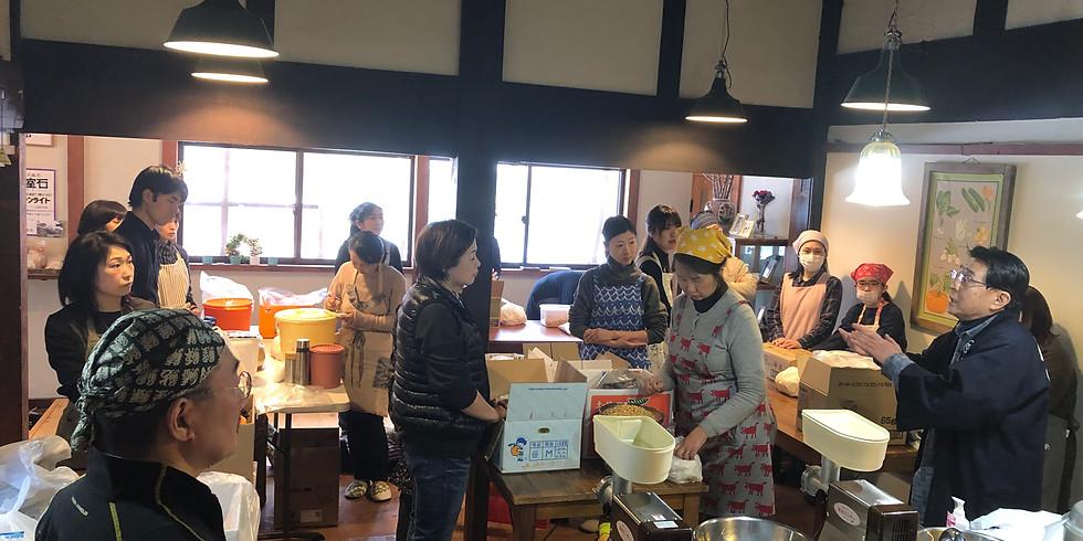生きた麹で作る味噌教室2月7日