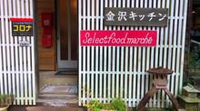 第3回 Select food marché 6月開催