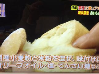 MRO『絶好調W』に金沢キッチンに出ました