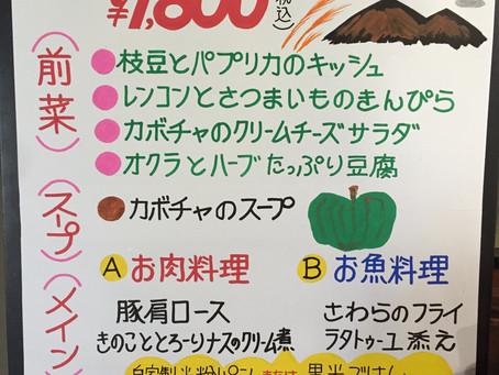金沢キッチン9月のランチメニューは秋の恵みいっぱいです。
