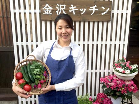 金沢経済新聞で紹介されました