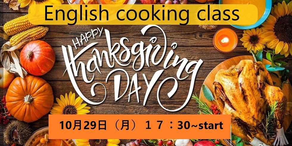 英語でcooking (American food)in金沢キッチン