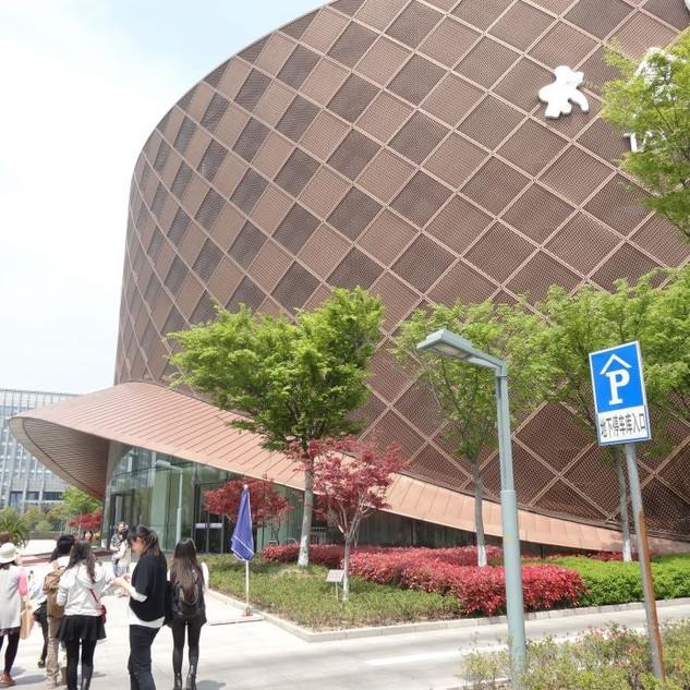 Taicang Museum, Suzhou