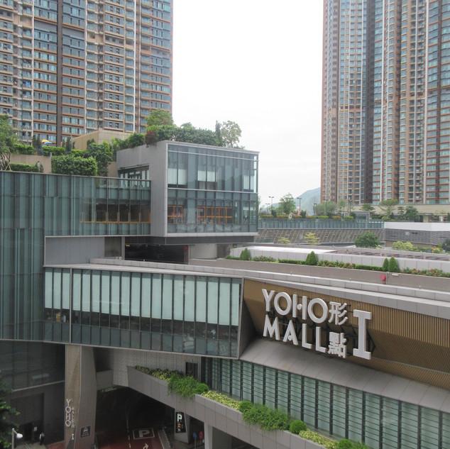 YOHO Midtown, Yuen Long