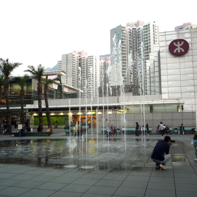 MTRC Tung Chung Line Station