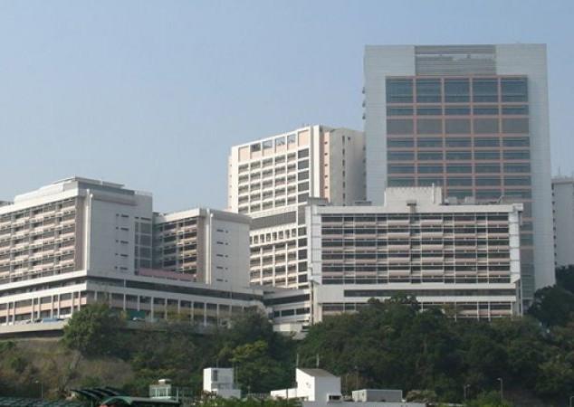 Princess Margaret Hospital Phase 1 & 2