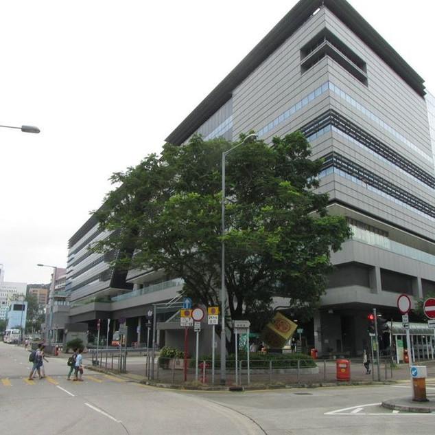 Kowloon Tong Education Service Center
