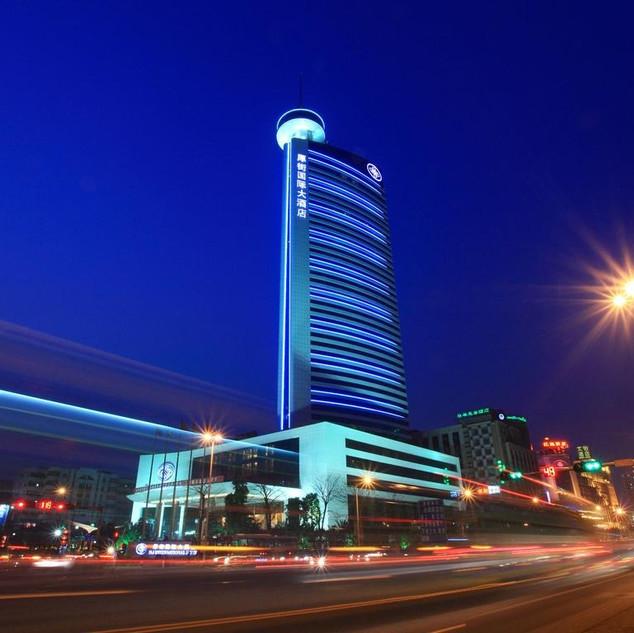 HJ Internationl Hotel, Dongguan