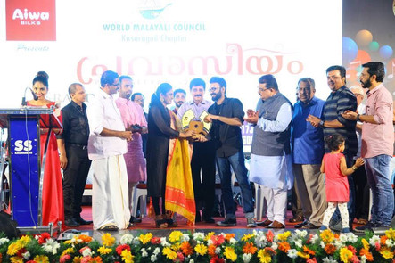 Kerala Government Felicitation