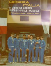 coppa italia 1977 - ferrara