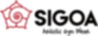 sigoa-logo-payoff.png