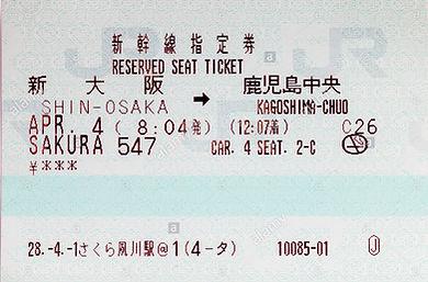 tickets (2).jpg
