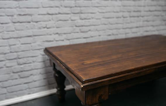 Dark Wood Coffee Table