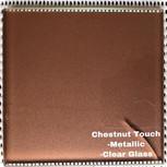 UGA Chestnut Brown