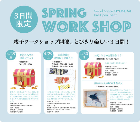 SPRINGWORK SHOP by COLORFUL