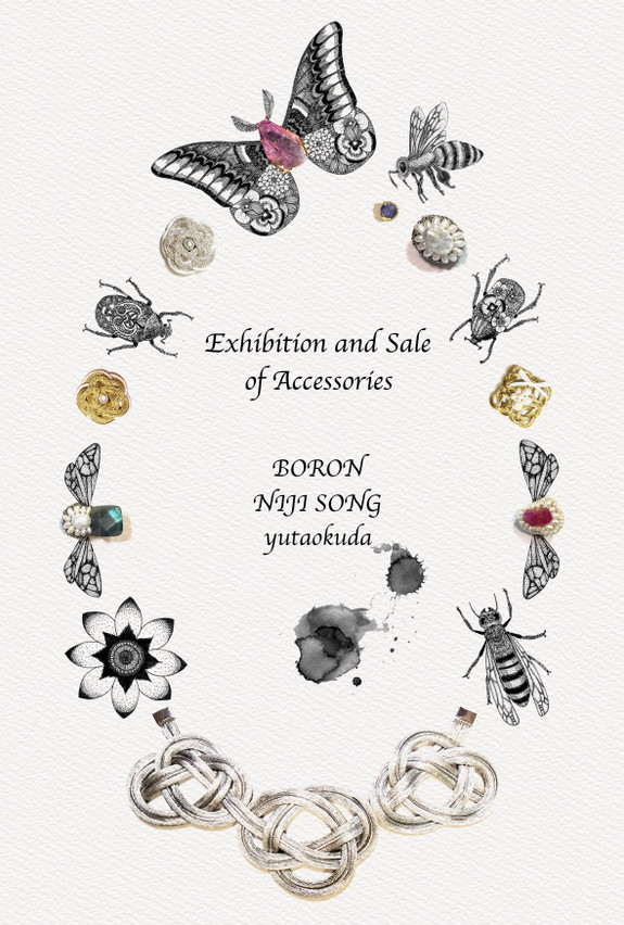 Exhibition and Sale of Accessories