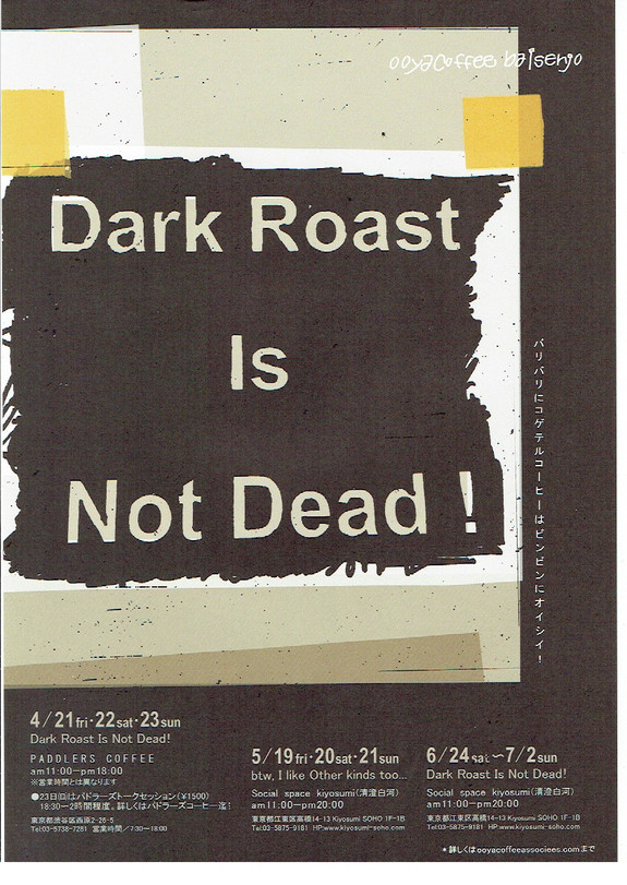 Dark Roast is Not Dead