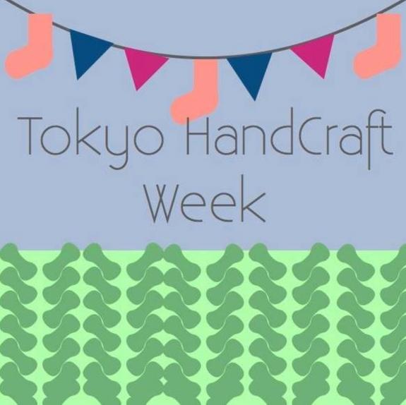 Tokyo HandCrafe Week  9/14(Fri)15(Sat)16(Sun)