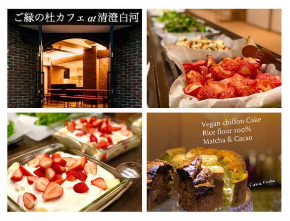 ご縁の杜ランチカフェ -東京de宇宙kitchen-   9/11(水) 開催