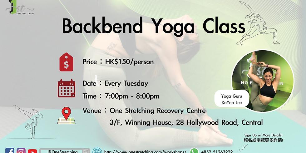 One Stretching X Missy Kayan Backbend Yoga