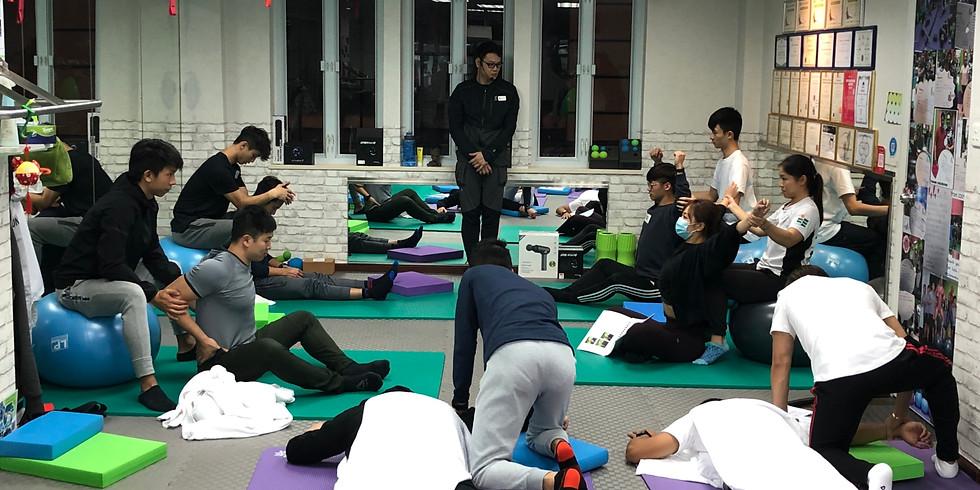 第九屆伸展教練基礎課程