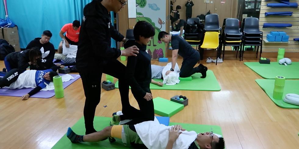 第二屆初級伸展課程 Stretching Class Level I