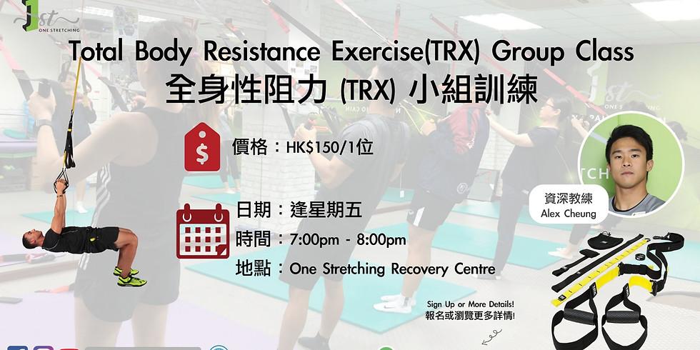 TRX 消脂強身全身高強度阻力訓練