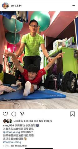 stretchingclient1