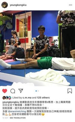 stretchingclient13