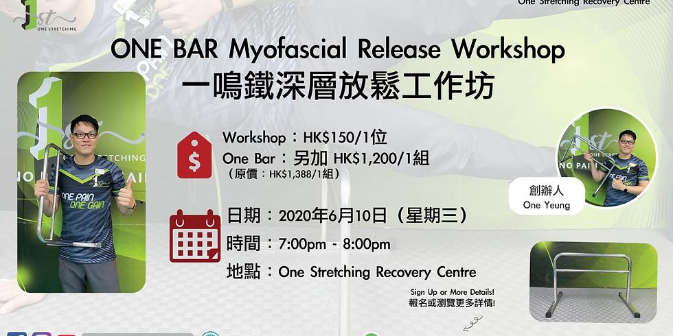 One Bar Stretching Workshop