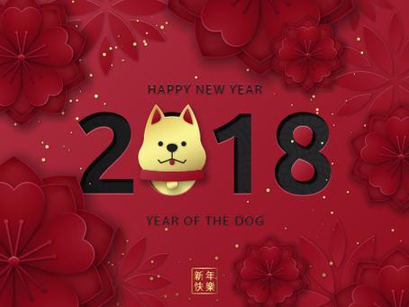 2018農曆過年期間公休公告